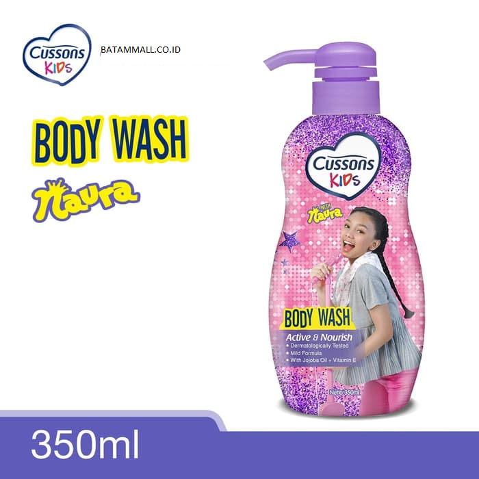 CUSSONS KIDS BODY WASH ACTIVE&NOURISH 350ML